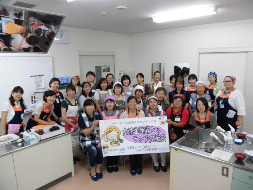 パルシステム山梨で開催された女性生産者交流会