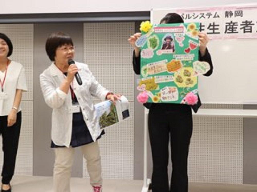 パルシステム静岡で開催された女性生産者交流会